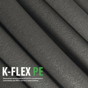 K-FLEX PE